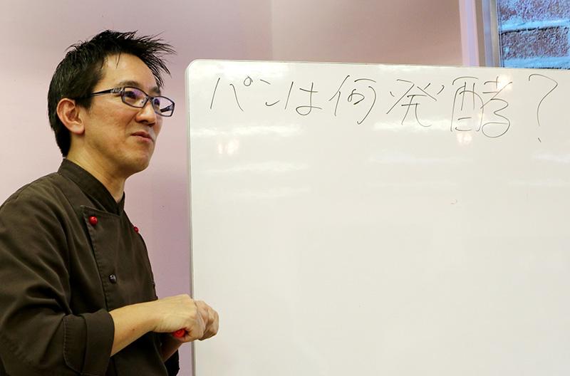 人気のパン講師、堀田誠さん